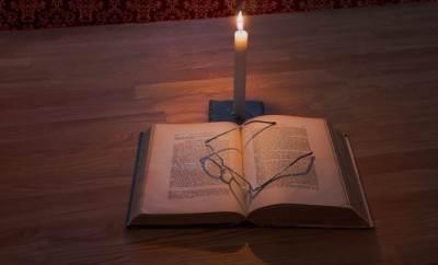 Приворот на свечах
