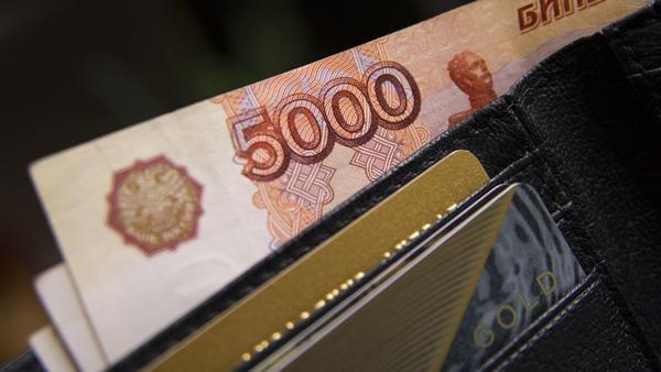 Как вернуть деньги с помощью магии и заставить должника отдать долг