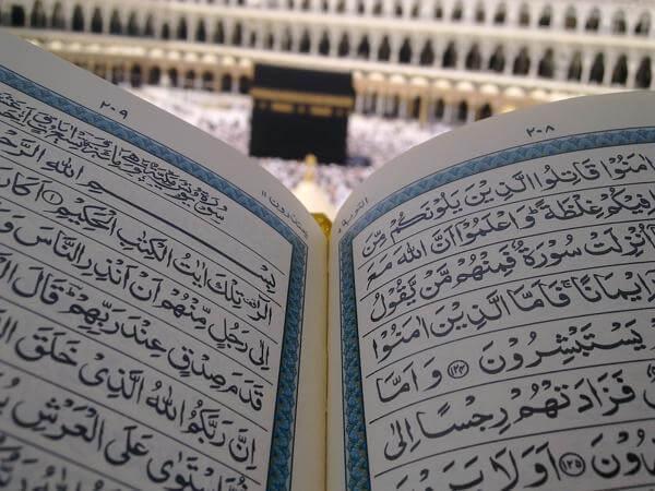 Мусульманские заговоры на удачу