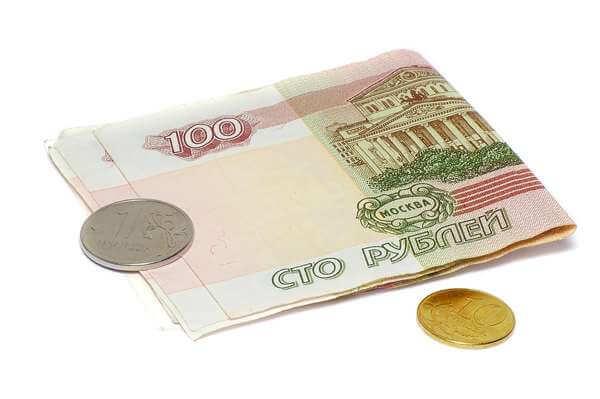 Обряд на новый кошелек для привлечения денег, чтоб водились