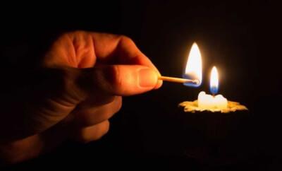 Отворот на свечи